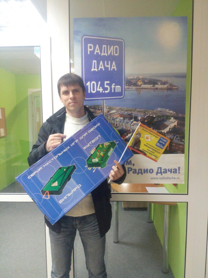 Поздравление на радио дача 45